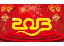 2013新年背景灯笼素材