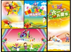 61儿童节促销海报设计