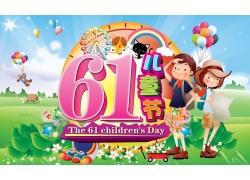 六一儿童节海报设计