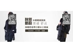 秋冬新款促销海报