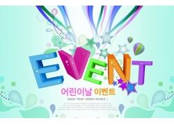 韩式促销海报模板