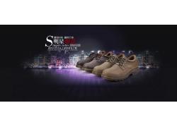 男鞋宣传海报