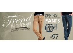 休闲裤淘宝促销海报
