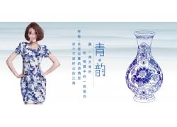青花瓷旗袍宣传海报