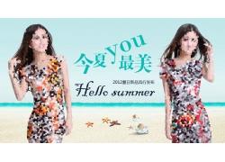 夏装连衣裙宣传海报