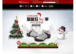 圣诞运动鞋宣传海报