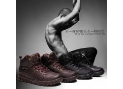 男士鞋子宣传海报