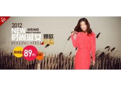 淑女连衣裙宣传海报