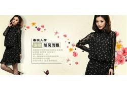春季连衣裙宣传海报