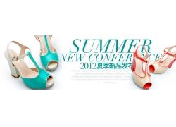 2012夏季新品首发女鞋宣传海报