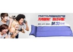 自动充气垫促销宣传海报