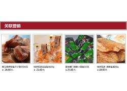 素食海鲜宣传海报