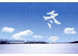 冬天雪地风景与蓝天白云