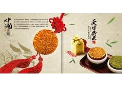 中国风月饼海报设计