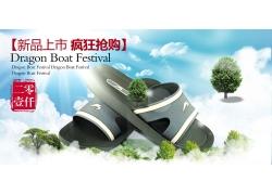 凉鞋新品上市海报