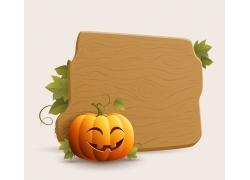 南瓜头和木板