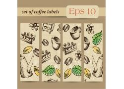 手绘咖啡甜点叶子背景素材