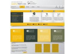 清新感网站设计