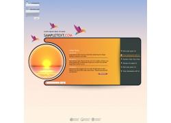金色明亮系网站设计