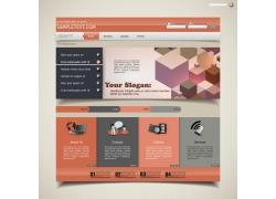 横幅分栏式网站设计