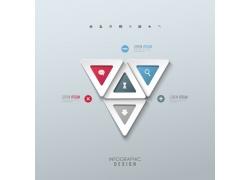 三角形简洁式网站设计