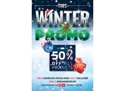 冬季产品促销海报