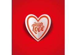 情人节爱心标签