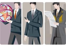 职业男性插画