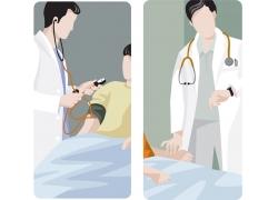 用听诊器的医生