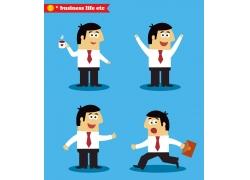 四个卡通职业男性图形