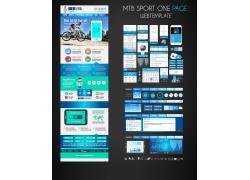 网站设计元素素材
